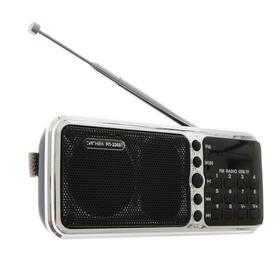 "Радиоприемник ""Сигнал"" РП-226, BT, 5 В, аккумулятор 1100 мАч, USB, microSD, дисплей"