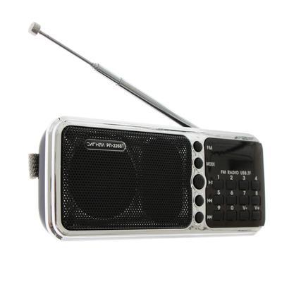 "Радиоприемник ""Сигнал"" РП-226, BT, 5 В, аккумулятор 1100 мАч, USB, microSD, дисплей - Фото 1"