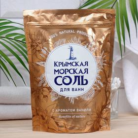 Соль для ванн морская «Крымская», ваниль, 1100 г 5387702