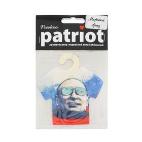 Ароматизатор подвесной 'Patriot Путин с ракетой' Французская ваниль, футболка Ош