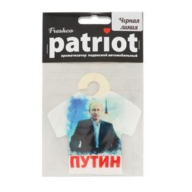 Ароматизатор подвесной 'Patriot Путин с ракетой' Черная линия, футболка Ош