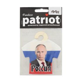 Ароматизатор подвесной 'Patriot Путин с флагом' Арбуз, футболка Ош
