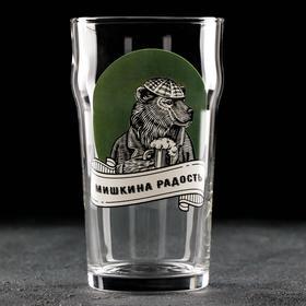 Бокал для пива «Мишкина радость», 570 мл