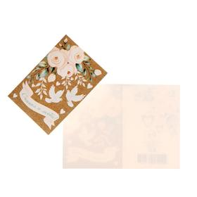 Открытка-шильдик 'Счастья и любви!' белые цветы и голуби Ош
