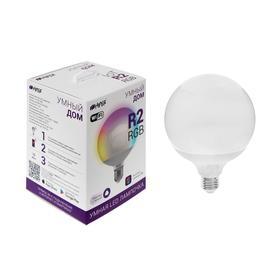 Умная LED лампа HIPER, Wi-Fi, Е27, G125, 14 Вт, 2700-6500 К, 1200 Лм, RGB