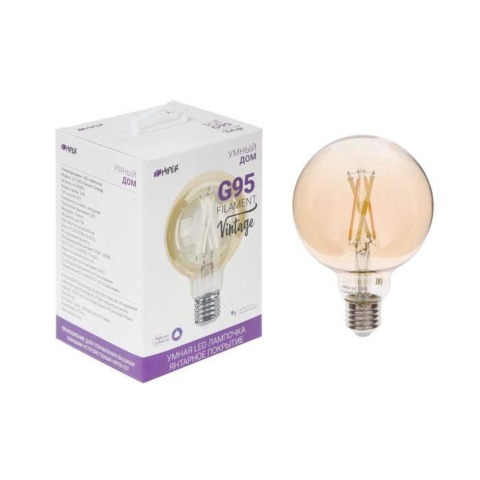 Умная LED лампа HIPER, Wi-Fi, Е27, G95, 7 Вт, 2700-6500 К, 600 Лм, винтаж