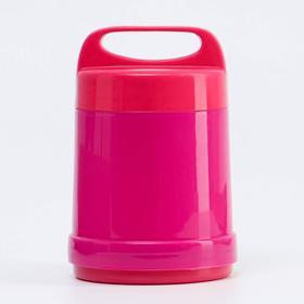 """Термос """"Лектур"""", 500 мл, сохраняет тепло 2 ч, 17 х 11.5 см, розовый"""
