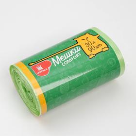 Мешки для мусора многопакетные «Уфа ПАК», 30 л, 48×56 см, 6 мкм, ПНД, 90 шт, цвет салатовый