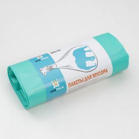 Мешки для мусора «Уфа ПАК», 60 л, 60×70 см, 29 мкм, ПВД, 10 шт, цвет бирюзовый