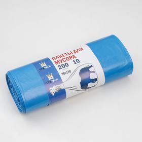 Мешки для мусора «Уфа ПАК», 200 л, 90×130 см, 36 мкм, ПВД, 10 шт, цвет синий