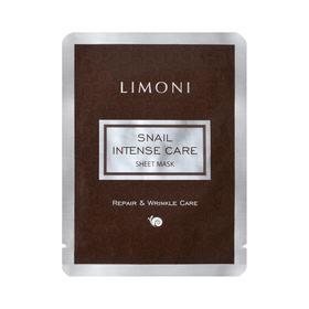 Маска для лица Limoni Sheet Mask интенсивная с экстрактом секреции улитки, 18 г