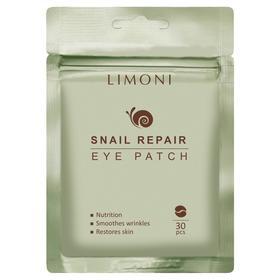 Патчи для век Limoni восстанавливающий с экстрактом секреции улитки, 30 шт.