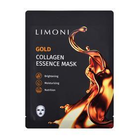 Маска для лица Limoni восстанавливающая с коллоидным золотом и коллагеном, 23 г