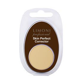 Корректор для лица Limoni Skin Perfect corrector, тон 02