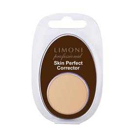 Корректор для лица Limoni Skin Perfect corrector, тон 03