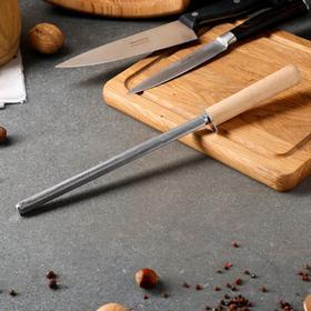 Мусат для заточки ножей, с деревянной ручкой