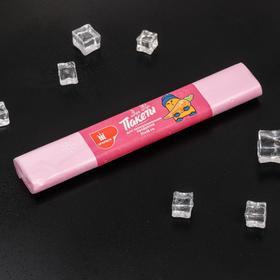 Пакеты для заморозки продуктов «Уфа ПАК», 25×38 см, 30 шт, толщина 20 мкм