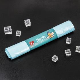 Пакеты для заморозки продуктов «Уфа ПАК», 30×40 см, 80 шт, толщина 20 мкм