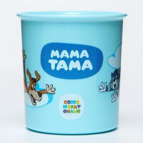 Кружка МАМА детская с ручкой, 200 мл., цвет голубой