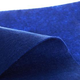 Лоскут для рукоделия 50*50см фетр синий,310 гр/м4