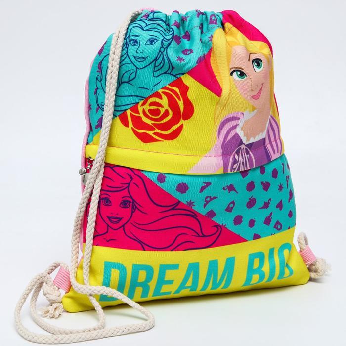 Мешок для обуви «DREAM BIG», Принцессы
