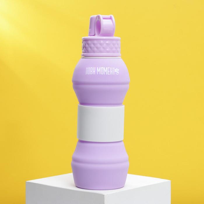 """Силиконовая бутылка для воды """"Лови момент"""", 700 мл"""