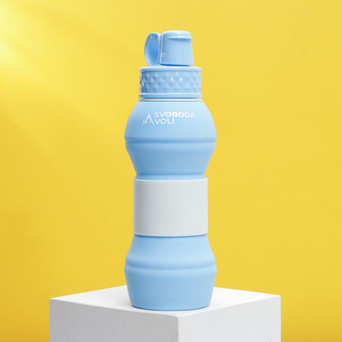 """Силиконовая бутылка для воды """"Svoboda voli"""", 700 мл"""