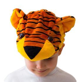 Карнавальная шапка «Тигрёнок»