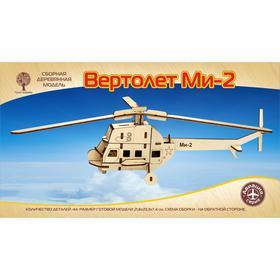 Модель деревянная сборная «Вертолет Ми-2»