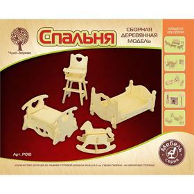 Модель деревянная сборная «Детская спальная»