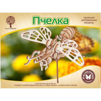 Модель деревянная сборная «Пчёлка» - Фото 1