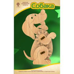 Модель деревянная сборная «Собака», с шестерёнками