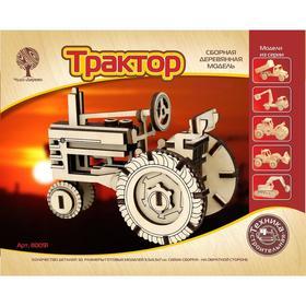 Модель деревянная сборная «Трактор»