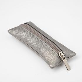 Ключница, длина 14 см, отдел на молнии, цвет серый