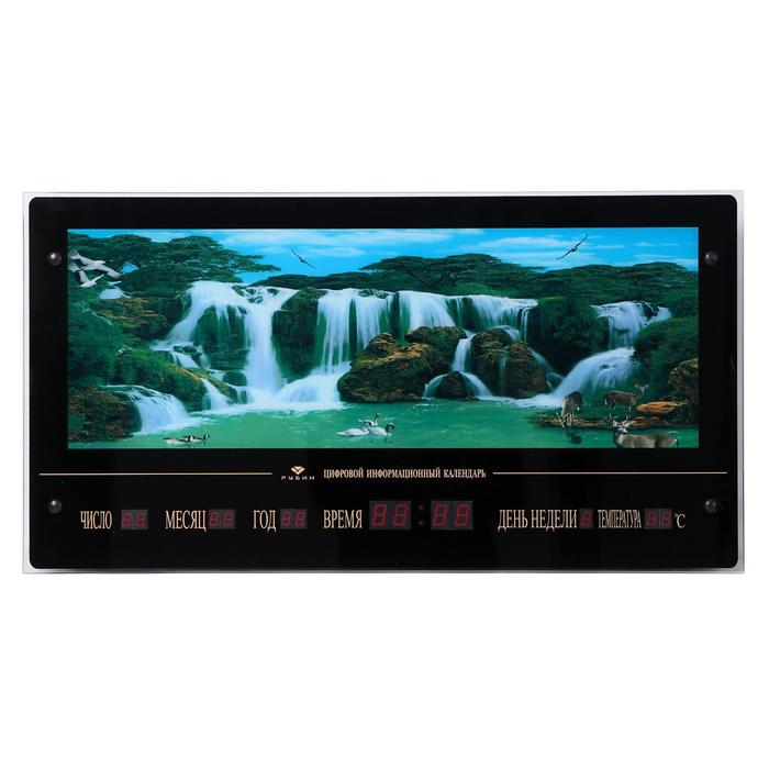 Световая картина Водопад и лебеди с инф. календарем, с подсветкой, 70х37 см
