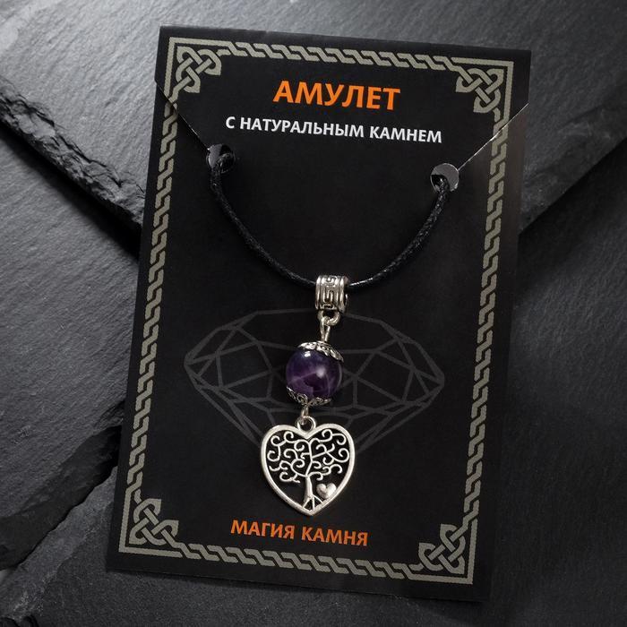"""Амулет """"Гранат"""" на любовь и семью, дерево любви, цвет чернёное серебро"""