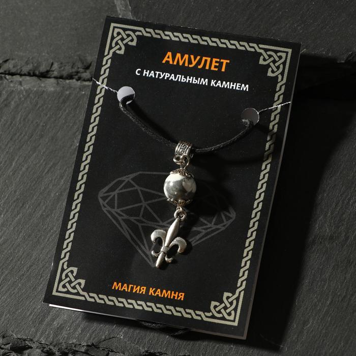 """Амулет """"Кахолонг"""" достоинство, власть, успех, лилия, цвет чернёное серебро"""