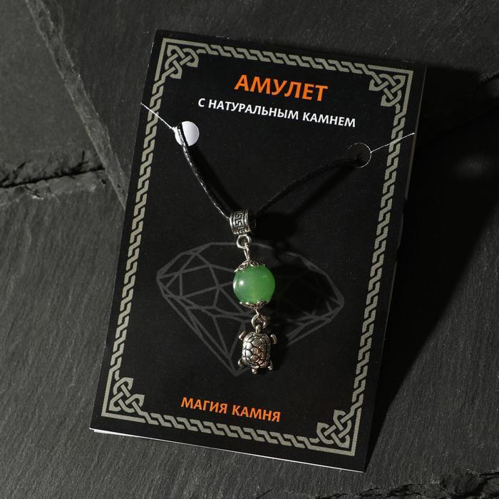 """Амулет """"Нефрит"""" на здоровье и долголетие, черепаха, цвет чернёное серебро"""
