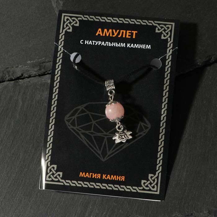 """Амулет """"Розовый кварц"""" для гармонии и развития, лотос, цвет чернёное серебро"""