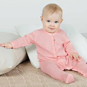 Комбинезон с закрытыми ножками «Basic», рост 56 см, цвет персиковый