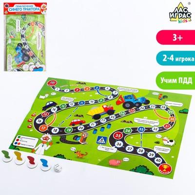 Настольная игра «Игра-бродилка», Синий Трактор - Фото 1
