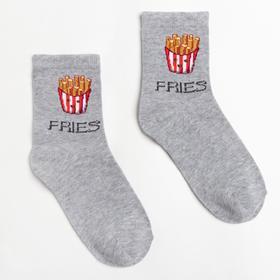 Носки детские, цвет светло-серый меланж, размер 20-22