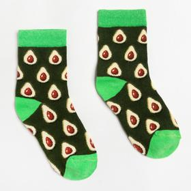 Носки детские, цвет шотландская зелень, размер 18-20