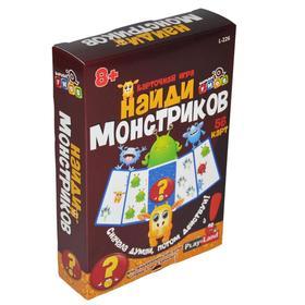 Карточная игра «Найди монстриков»
