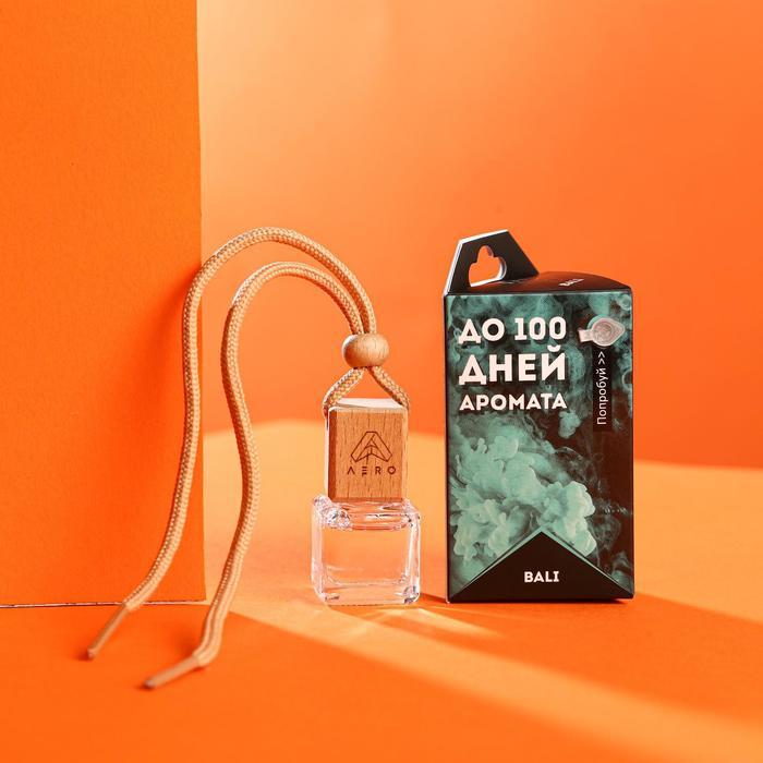 Ароматизатор AERO парфюмированный, Bali, флакон в коробке