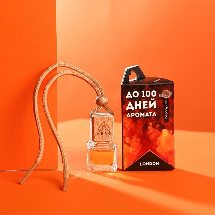 Ароматизатор AERO парфюмированный, London, флакон в коробке