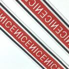 Тесьма «NICE», размер 2,5 см 1 метр, цвет красный, белый