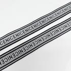 Тесьма «NICE», размер 2,5 см 1 метр, цвет серый, цвет чёрный