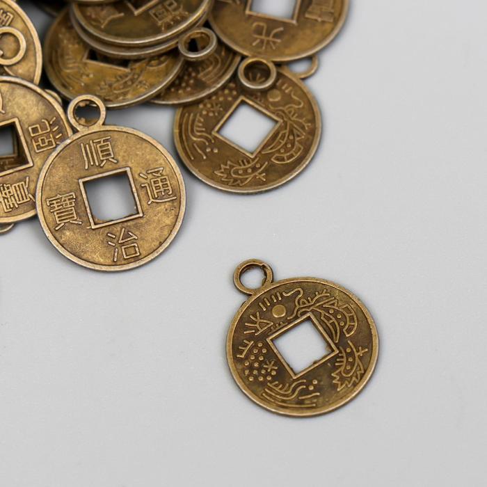 Сувенир металл подвеска Монета под латунь 1,4 см