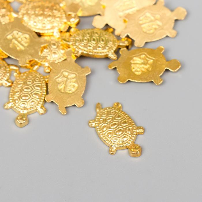 Сувенир металл подвеска Золотая черепаха микро 1,1х1,8 см